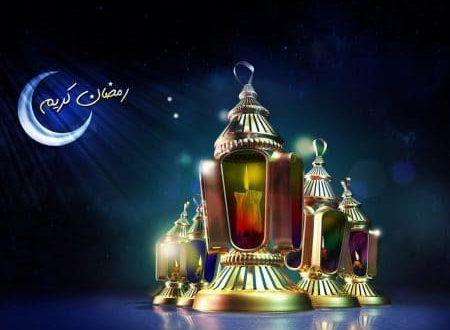 صور فانوس رمضان 2018 رمزيات خلفيات فانوس رمضان ميكساتك Islamic Pictures Ramadan Cool Desktop
