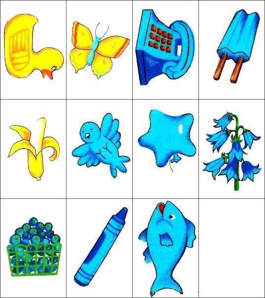 بطاقات رووووعة لتمييز الالوان مفيدة لزيادة التركيز والتواصل البصري عندما يتراوح عمر الطفل مابين 2 3 سنوات يكون قد اصبح مستعد لتعلم الالوان ولكن ليس بالضرورة Preschool Colors Teaching Colors Color Games