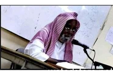 وفاة الداعية محمد علي آدم الإثيوبي في مكة Home Appliances Vacuum Appliances