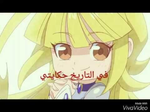 أغنية دريلاند مع الكلمات تصميمي Youtube Anime Music Anime Pikachu