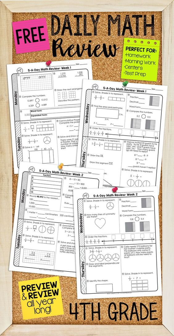 5th grade daily math morning work pdf