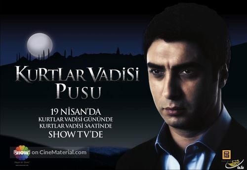 Pin By Memati Bas On Kurtlar Vadisi In 2021 Information Poster Original Movie Posters Movie Posters