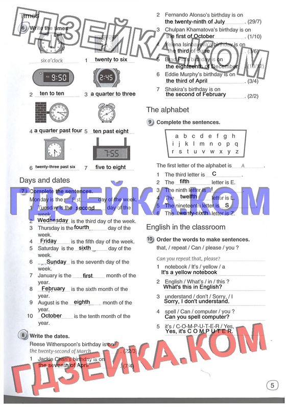 Открытый класс контрольная работа по математике в 4 классе за первое полугодие школа россии