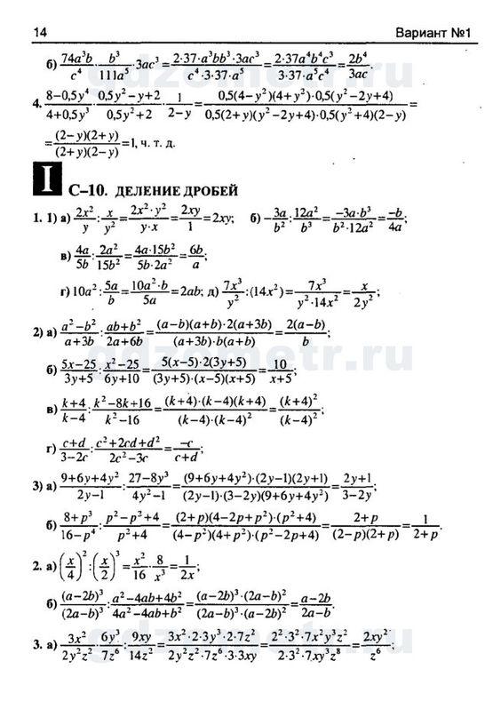 Готовые домашние задания 4 класс математика л.п.кочина н.п листопад