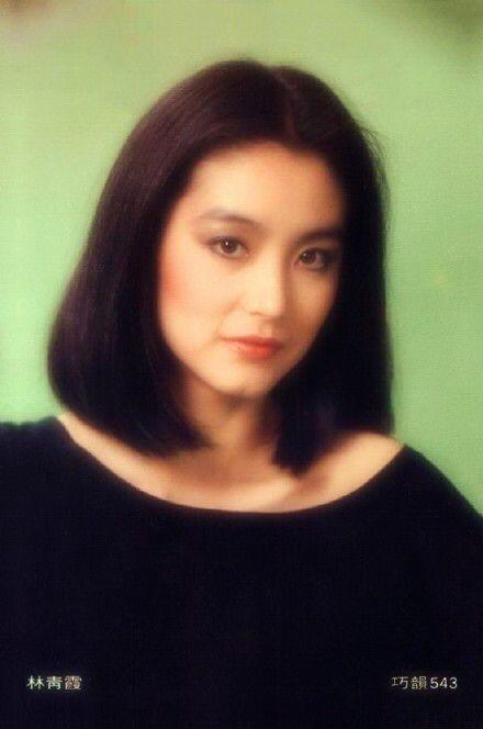 林青霞, Brigitte Lin
