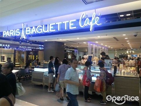 paris baguette singapore |This branch was small but more cosy feeling as compared to the branch at Wisma Atria.