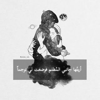 Pin On صور حزينه Sad Pictures
