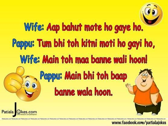 hindi sms jokes funny jokes in hindi and jokes in hindi