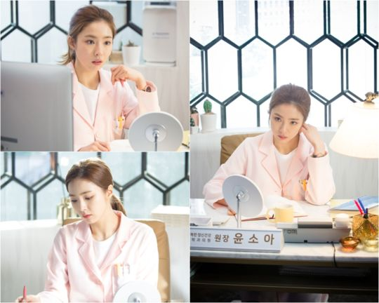 """Bride of the Water God 2017"" Sin Se-kyeong wearing doctor's gown @ HanCinema :: The Korean Movie and Drama Database"