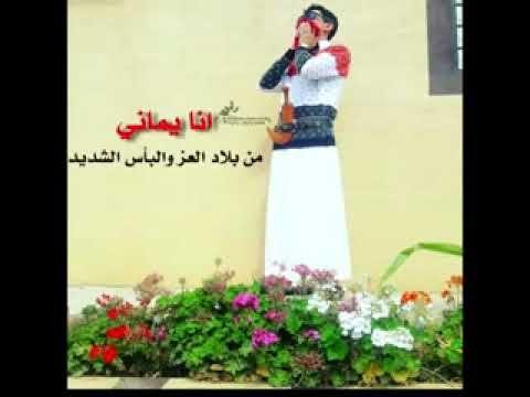 Pin By مـ حـ مـ د On Yemen Yemen