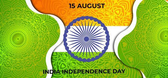 India Independent Day Freelance Graphic Design Calendar Vector Glitter Background