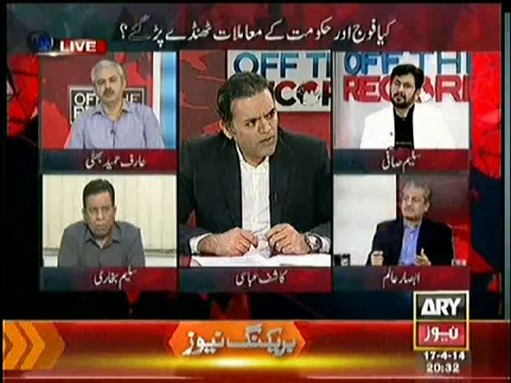 Off the record with Kashif on ARY news 17th Apr, 2014 | a Place for all types of videos