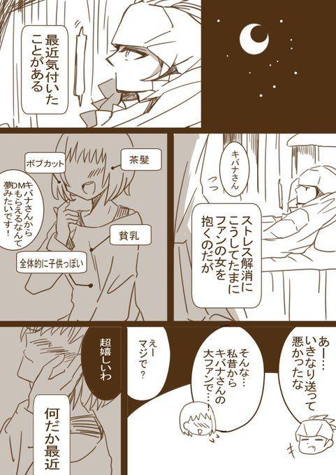 夢 小説 ポケモン