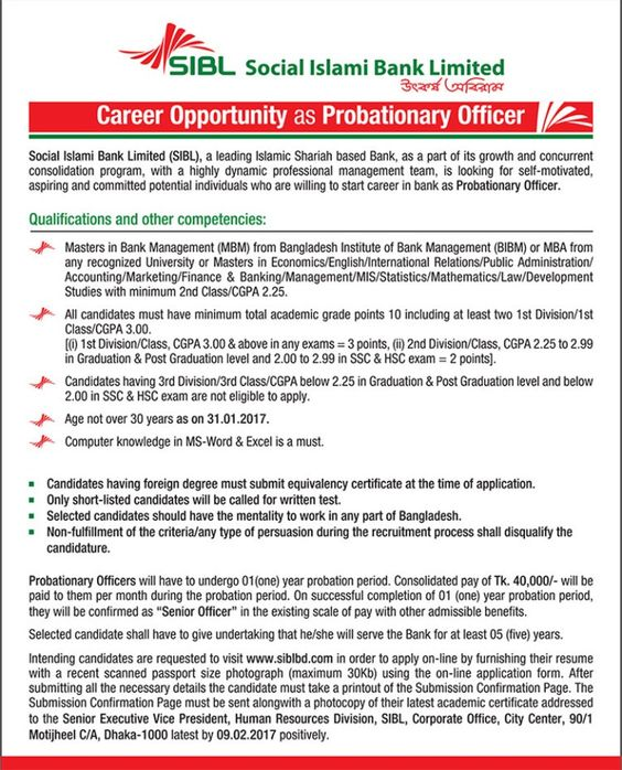 sibl-social islami bank job career circular 2017 health - probation officer job description