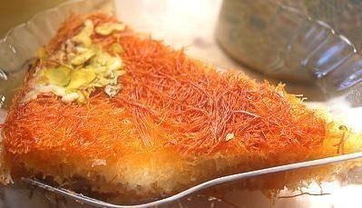 how to make egyptian dessert knafeh