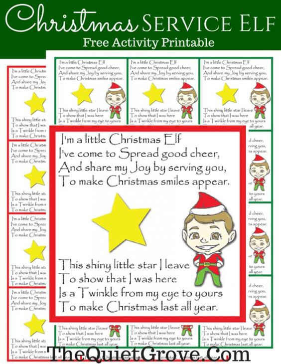 Family Christmas Traditions: Service Elves/Angels with FREE ...