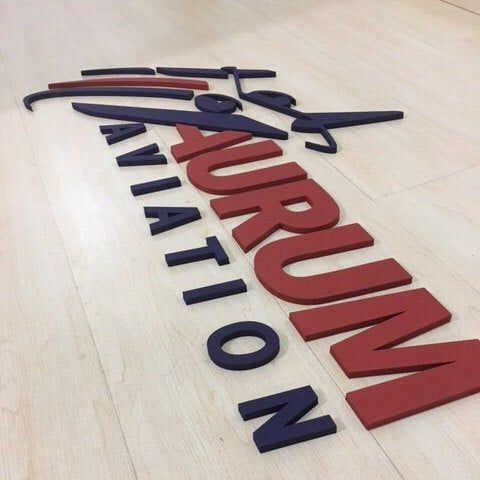 3d Custom Cutout Logo Sign And Corporate Letters Office Sign Boutique Or Lobby Sign Custom Logo Sign Office Wall Art With Images Office Wall Art Lettering Logo Sign