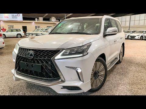 لكزس Lx570 S 2020 دايموند كت Youtube Car Suv Suv Car