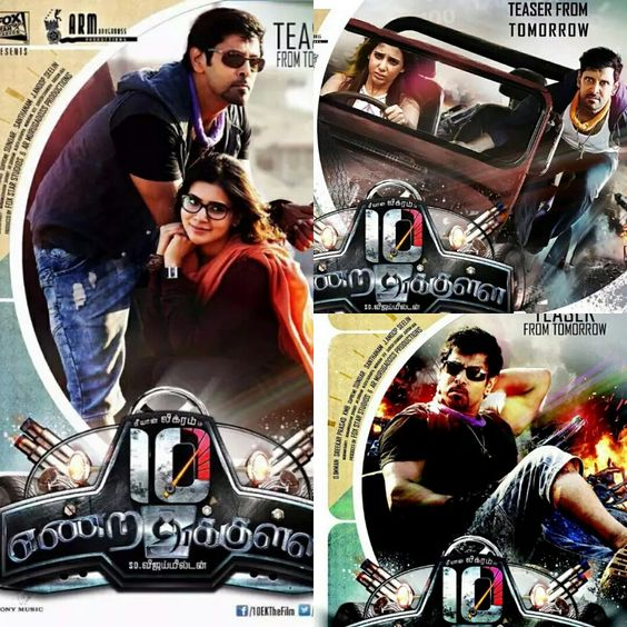 #chiyaan #Vikram in #10Endrathukulla official Teaser  - http://t.co/ikV0Lmw17R