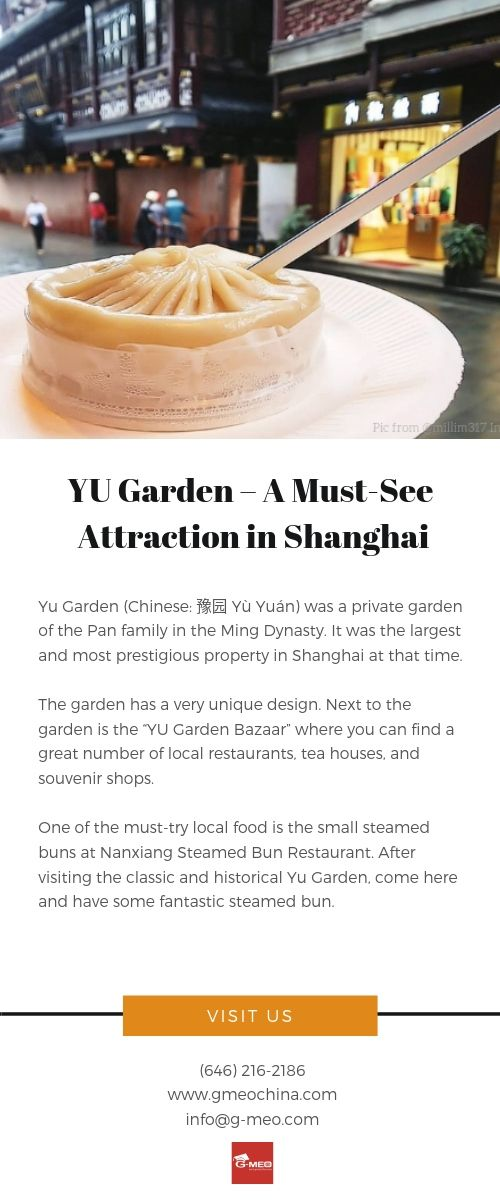 A Must See Attraction In Shanghai Yu Garden Chinese 豫园 Yu Yuan It Was The Largest And Most Prestigious Proper With Images China Food Local Food Fine Dining Restaurant