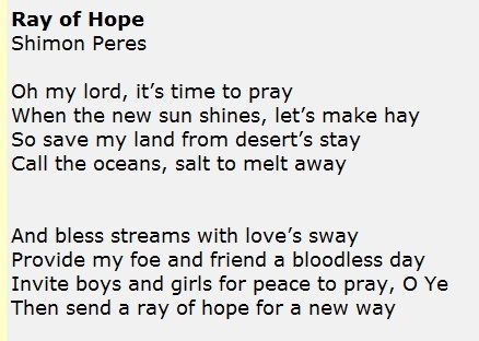 ray of hope mp3
