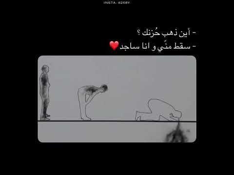 حالات واتس اب منصور السالمي جبر الخواطر Youtube Love Quotes Wallpaper Cover Photo Quotes Quran Quotes Love