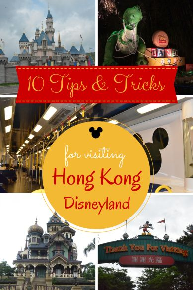 10 Tips & Tricks for Visiting Hong Kong Disneyland | Trips With Tykes