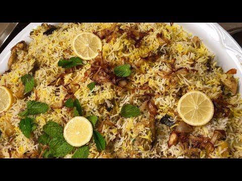 برياني دجاج بطريقة بنت الهاشمي كويت فود Youtube Middle Eastern Recipes Biryani Cooking