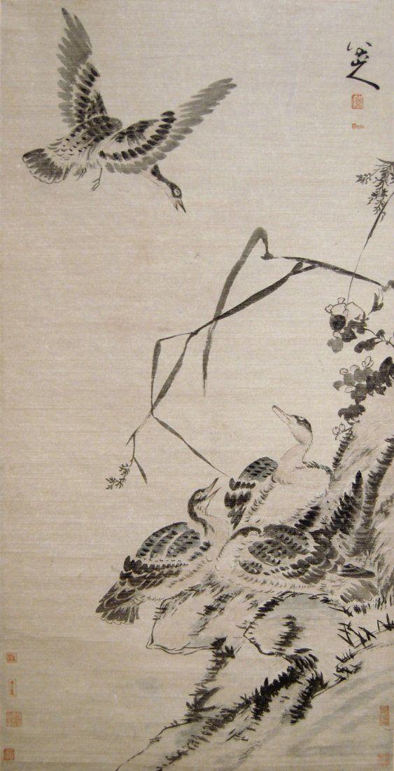 Zhu Da (Bada Shanren), 1626-1705: