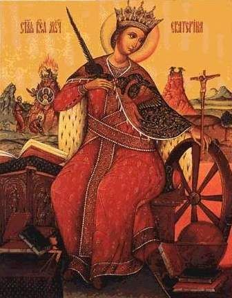 Icon of the Holy Great Martyr Catherine of Alexandria
