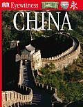 - ebook DK Eyewitness Books: Ancient China