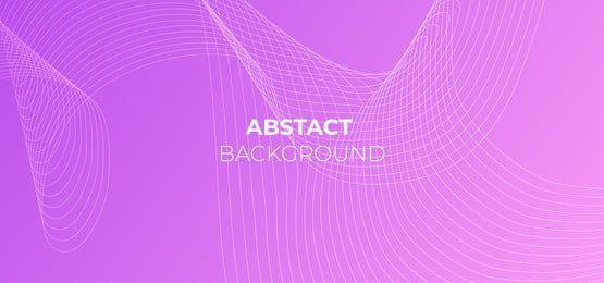 تدرج بنفسجي فاتح مع خلفية خط مجردة Abstract Lines Line Background Neon Signs