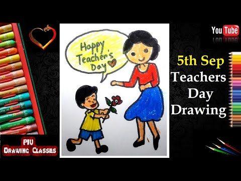 Teachers Day Drawing in 2020 Teachers day drawing Drawing for kids Teachers day