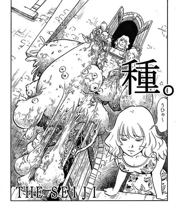 THE SEIJI Pen-and-ink drawing Seed girl art drawing illustration