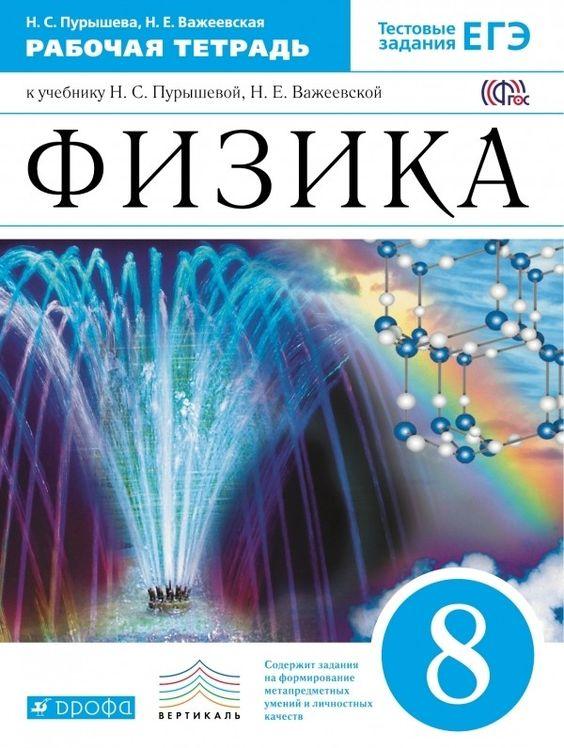 Spotlight 9 класс workbook скачать бесплатно pdf