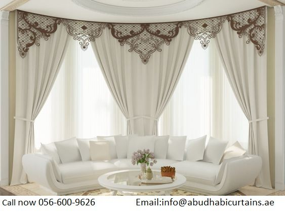 Living Room Curtains Abu Dhabi Are Available In Each Cloth Conceivable And Are Well Suited Too To Bound Rooms Tha In 2021 Home Curtains Curtain Designs Curtain Decor