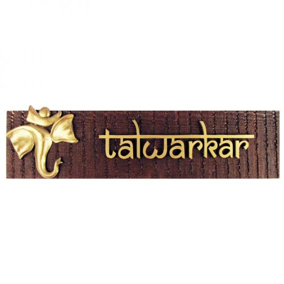 Looking For The Best Top Rated Wood And Gold Ganpati Motif Name Plate Flat Door Or Indoor Use
