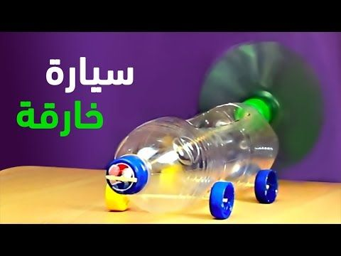How To Make A Rubber Band Powered Car Air Car Youtube Science Projects For Kids Kid Life Hacks School Science Projects