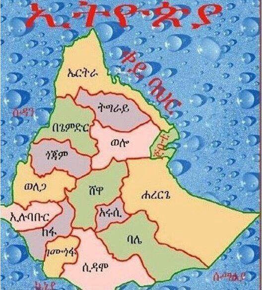 Ethiopia History Of Ethiopia Ethiopia Ethiopian Beauty