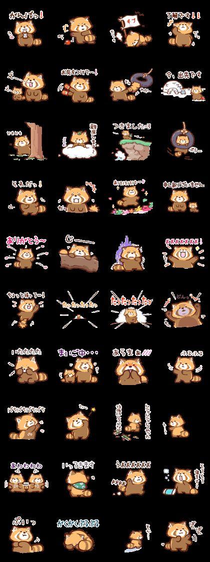 Red Panda Sticker - LINE Creators' Stickers  Aww red panda!