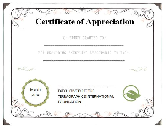 Leadership Certificate of Appreciation Template School - award certificate template for word