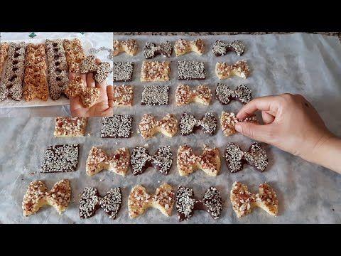 حلوة الفراشة الاقتصادية والسريعة التحضير 70حبة دفعة واحدة Youtube Biscuits Bread Food