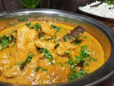 تشكن تكا ماسالا هندية بإمتياز وسهلة ومكونات متوفرة Chicken Tikka Masala Lndian Recipe Youtube Indian Food Recipes South Indian Food Cooking Recipes