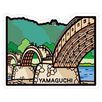 gotochi postcard yamaguchi Kintai kyo iwakuni