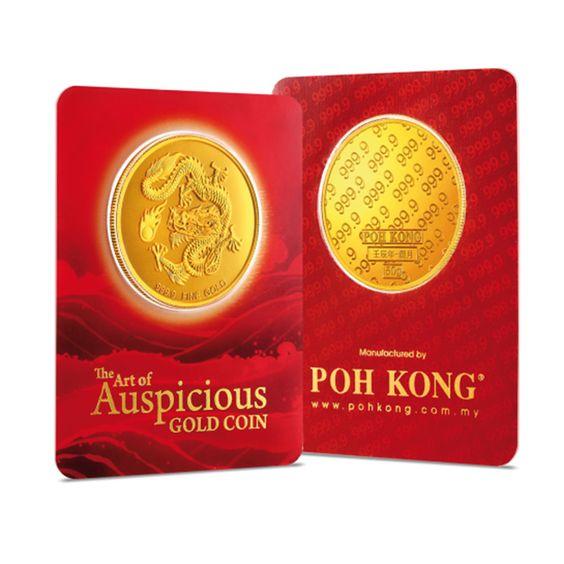 Auspicious Gold Coin Poh Kong Poh Kong Jewellery