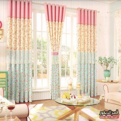 برادي غرف نوم اطفال احدث اشكال ستائر غرف نوم اطفال قصر الديكور Kids Room Curtains Kids Curtains Curtains Childrens Room