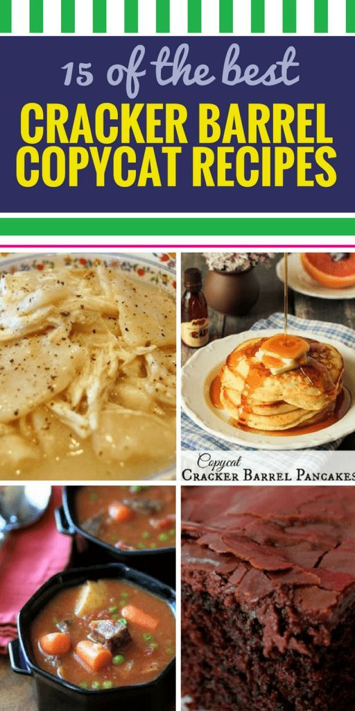 15 Copycat Cracker Barrel Recipes - My Life and Kids