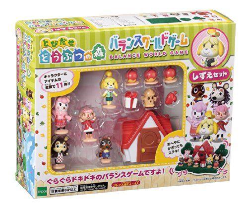 Animal Crossing New Leaf Balance World Game Isabelle