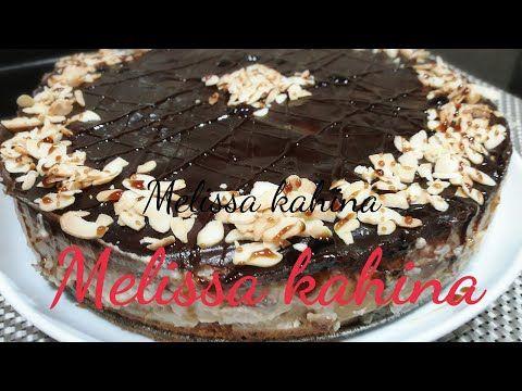 كيكة او تحلية الكرامال و القهوة او كيكة الشامواه Youtube Desserts Food Baking