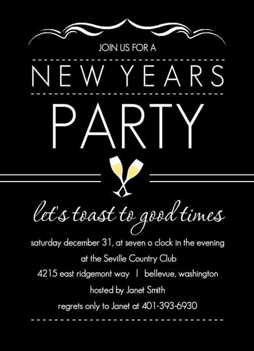 New Years Eve Invitations Templates Unique New Year Invitation Template New Years Eve Invitations New Year S Eve Party Themes Holiday Party Invite Wording